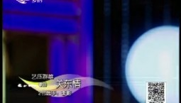 二人转总动员|艺压群雄:李影 演绎歌曲《关东情》