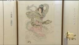 文化下午茶 书画作品邀请展_2020-10-18