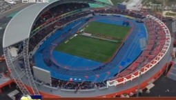 梅河口市举行首届全民运动会