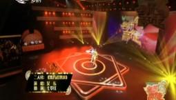 名师高徒|吴东 七岁红 演绎二人转《猪八戒拱地》