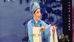 文化下午茶|文化走亲 长春遇见杭州_2020-10-25