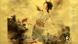 文化下午茶|伊人如月 翠黛梨花_2020-11-08