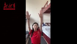 奥运健儿健身课堂第二期 | 孙一文、鲍珊菊、董栋教你如何练出冠军同款好身材