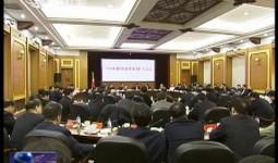 吉林新闻联播_2018-01-03