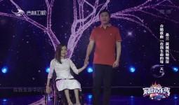 家庭欢乐秀_桑兰黄健伉俪情深 合唱歌曲《在我生命的每一天》