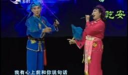 二人转总动员_《包公断后》《北京的金山上》(刘万海 李彩虹)