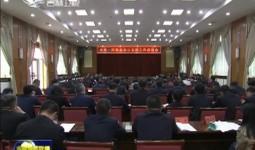 吉林新闻联播_2018-05-25