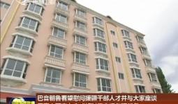 吉林新闻联播2018_05-24