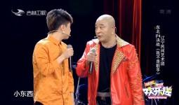 歡樂送_小品:我不是歌手