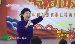 放歌中国_歌曲:满怀深情望北京