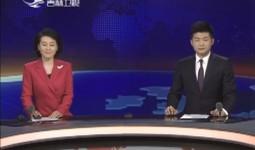 吉林新聞聯播_2018-05-07