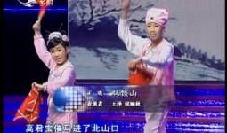 二人转总动员 王泽 候婉秋演绎正戏《双锁山》