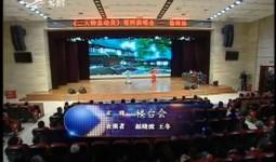 二人转总动员 赵晓波 王冬演绎正戏《楼台会》