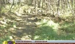 吉林新闻联播_2018-10-25