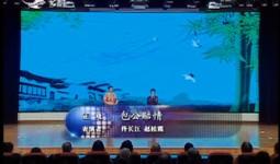 二人转总动员 佟长江 赵桂霞演绎正戏《包公赔情》
