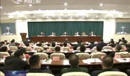 吉林新闻联播_2018-10-24