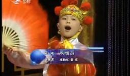 二人转总动员|庄柏东 姜乐演绎正戏《双锁山》