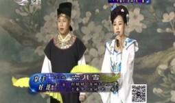 二人轉總動員|拿手好戲:孫嬌嬌 于春宇演繹正戲《六月雪》