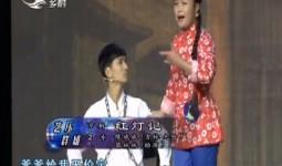 二人轉總動員|藝壓群雄:陳成成 苗林林演繹京劇《紅燈記》