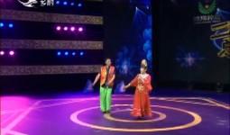 二人转总动员|海选:刘志明 陈湘飞演绎二人转《探妹》《杜十娘 》