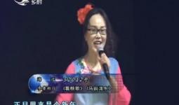 二人转总动员|海选:刘美玲 赵群演绎曲目《看秧歌》《马前泼水 》