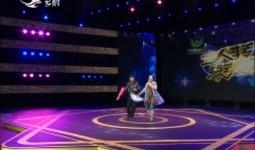 二人转总动员|海选:付东亮 林宏演绎曲目《双回门》《包公吊孝》