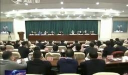 吉林新闻联播_2019-01-10
