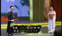 二人转总动员|勇摘桂冠:赵小军 贾磊演绎正戏《包公吊孝》