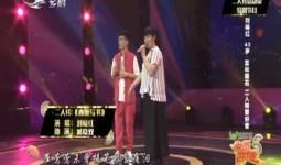 名师高徒|刘晓红演绎二人转《西厢写书》