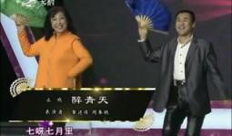 二人转总动员|董连海 周春艳演绎正戏《醉青天》