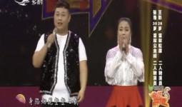 名师高徒|张浩 王影演绎二人转《杜十娘》