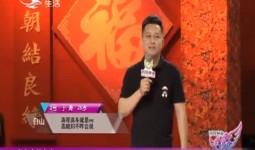 全城热恋|2号于涛:涛哥选车就是ne 选媳妇不咋会说_2019-06-23