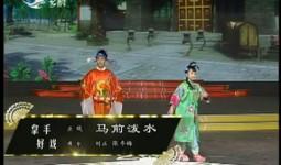 二人轉總動員|拿手好戲:劉正 張冬梅演繹正戲《馬前潑水》