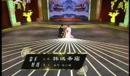 二人转总动员|拿手好戏:姜玲 刘小福演绎正戏《韩琪杀庙》