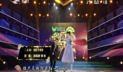 名师高徒|赵晓波 郭旺演绎二人转《杜十娘》
