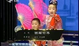 二人转总动员|姜乐 沈显辉演绎正戏《西厢听琴》