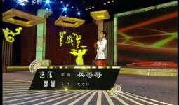 二人转总动员 艺压群雄:史万仁表演歌曲《兵哥哥》