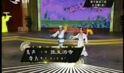二人轉總動員|先聲奪人:高小寶 姜丫演繹小帽《張生游寺》