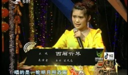 二人转总动员|彭丽 梁凤志演绎正戏《西厢听琴》