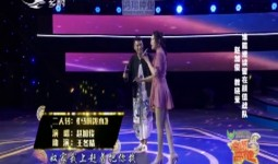 名师高徒|赵加俊 王冬晴演绎二人转《马前泼水》