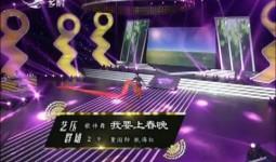 二人转总动员|艺压群雄:董国防 甄海红表演歌伴舞《我要上春晚》