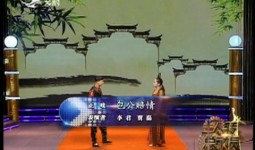 二人轉總動員|李君 賈磊 演繹正戲《包公賠情》