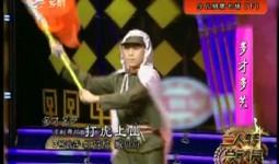 二人转总动员 多才多艺:王铁柱 臧丹丹 演绎京剧舞蹈《打虎上山》