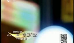 二人转总动员|勇摘桂冠:杜海 演绎歌曲《今日升堂》