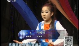 二人轉總動員|王倩倩 演繹正戲《六月雪》