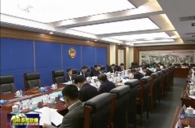 省政協召開黨組(擴大)會議