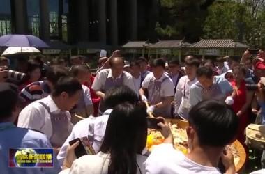 """北京世界园艺博览会""""吉林省日""""活动拉开帷幕"""
