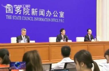 慶祝新中國成立70周年吉林專場新聞發布會在北京舉行 境內外媒體聚焦吉林 期待吉林振興發展再上新臺階