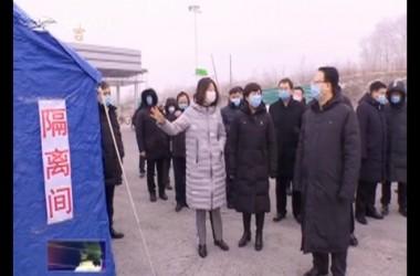景俊海在吉林市檢查指導疫情防控工作時強調 全面下沉力量堅決守住基層防線 群防群治全力阻斷疫情輸入蔓延