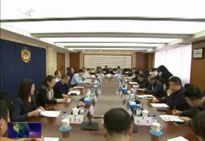 省政协召开省级各民主党派、工商联、无党派人士、基层政协及群众代表座谈会